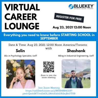 Virtual career lounge (2) (2)
